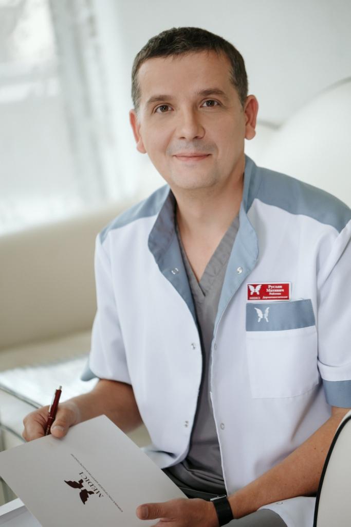 Райэмаа Руслан Мативич. Врач-дерматолог.