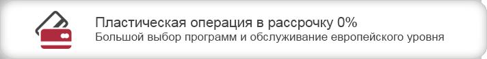 кредит-bar