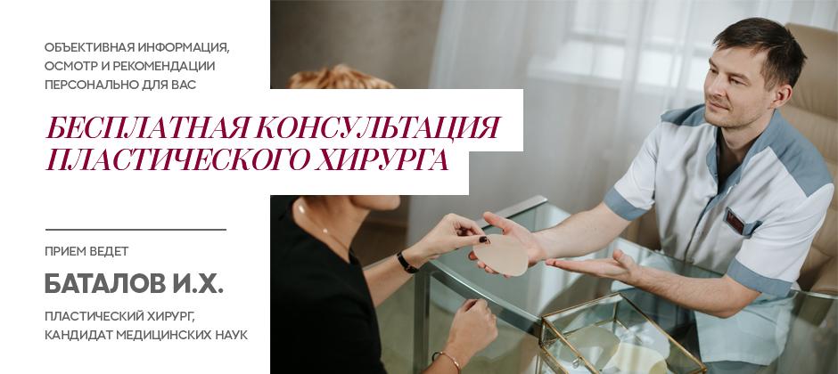 medici_slider_batalov