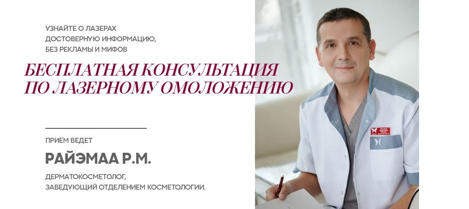 medici_slider_rayemaa