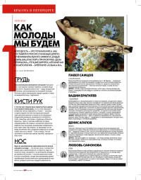 sobsp_120_new1