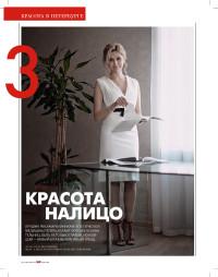 sobsp_124_new1