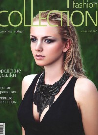 Журнал «Fashion Collection», июль 2012