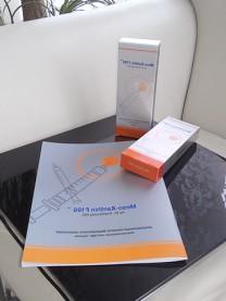 Meso - Xanthin F199