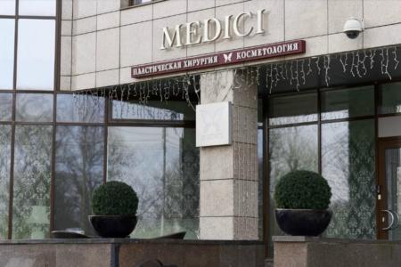 Клиника Медичи